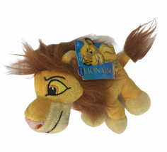 """Disney Lion King Plush Stuffie Toy Mufasa 6.5"""" With Tags - $17.32"""