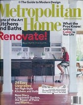 Metropolitan Home  April 2006 Magazine - $2.50
