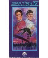 Star Trek V  The Voyage Home  (VHS) - $3.95
