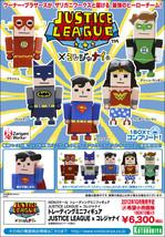 KOTOBUKIYA DC JUSTICE LEAGUE X KOREJANAI MINI FIGURES ZARIGANI WORKS SP SET - $49.49