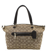 Coach Signature Prairie Satchel Li/Khaki/Brown Women's Handbag 58875 LIC7C - £189.60 GBP