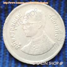 Thai coin , 1 bath in 1982, Circulation Coinage - $6.99