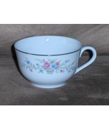 Florenteen Fantasia Fine China Tea Cup - $6.97