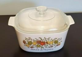 Vintage Corning Ware Spice of Life L'Echalote A-3-B 3 Qt. Casserole Dish w/Lid - $29.65