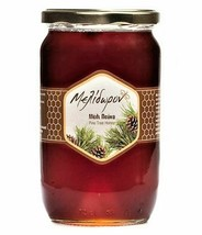Pine Tree Honey 450gr-15.87oz Evia Mountains Greek Excellent Taste New Harvest - $28.41
