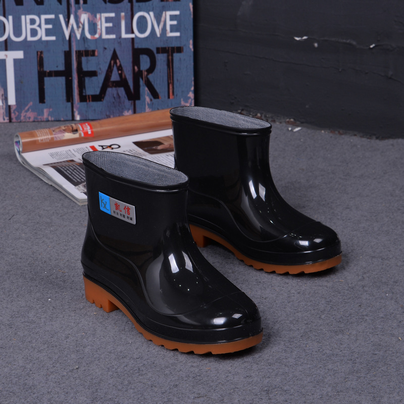 Men Rain Boots Casual Non-Slip Breathable Waterproof Outdoor Slip on Ankle Boots