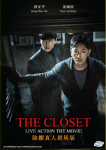 Korean Movie DVD The Closet  -  English Subtitle Ship From USA
