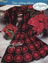 Crochet Pattern - Rings Of Fire - The Needlecraft Shop - Take-Along Blocks - $1.50