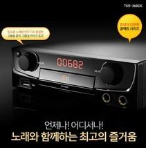 TJ Taijin Media Car & Home Karaoke Machine System 500GB HDD TKR-360CK for Korean image 1