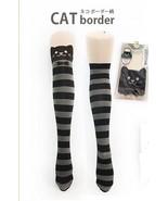 NEW Japan Kitten Stripe Knee High Length Socks CAT TAIL TATTOO TIGHTS PA... - $12.99