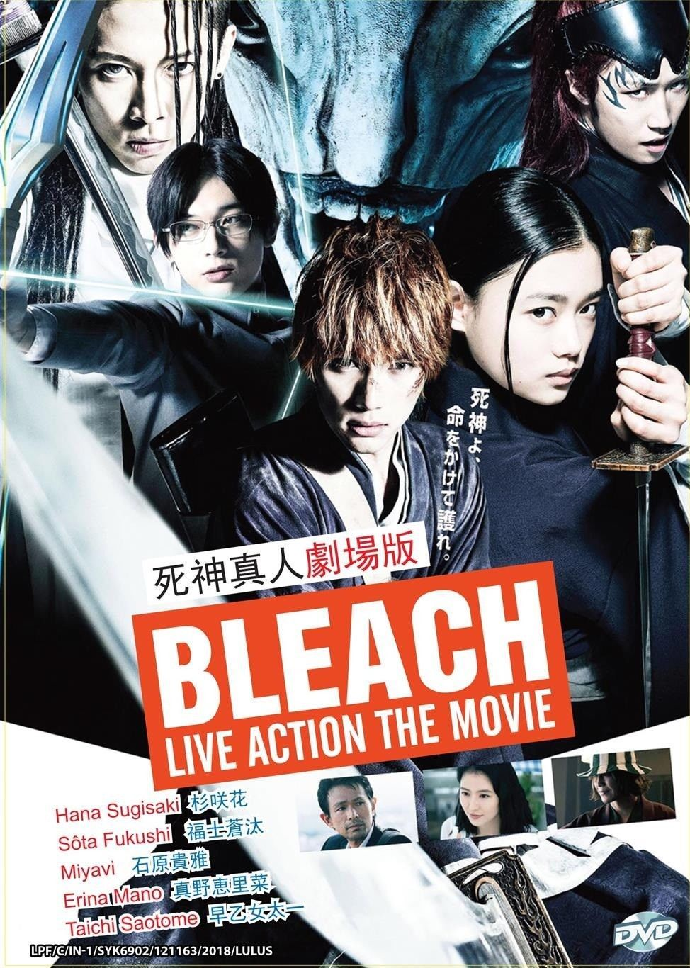 Japanese Movie DVD Bleach Live Action The and 50 similar items