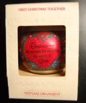 Hallmark Cards Christmas Ornament 1981 First Christmas Together Red Gree... - $13.99