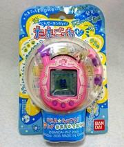 Tamagotchi + Plus Ura Jinse Enjoy Ura Frill E53 Pink BANDAI 2006 Japan - $149.99