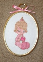 Finished completed cross stitch Christmas ornament  - Baby Girl with Bottle - $8.99