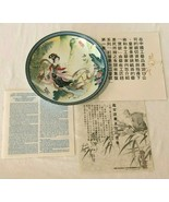 Vintage Collectors Plate Geisha Pao-Chai Porcelain With Styrofoam All Pa... - $39.99