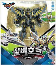 Tobot Silver Hawk Action Figure Toy Robot image 6