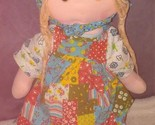 Holly hobbie original 16 inch doll vintage thumb155 crop