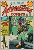 Adventure Comics 426 Mar 1973 VF-NM (9.0) - $11.07