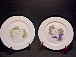 Wedgwood Grand Gourmet Vintage Sterling Kistler Vineyard Dinner Plate Set of 2 - $19.79