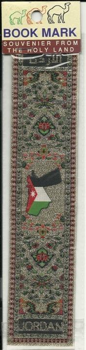 Bookmark holy land souvenir jordan