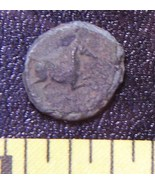 Ancient Greek Coin Thrace Maronea Horse & Vine 400-350BC  - $20.00