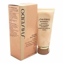 Shiseido - Benefiance Protective Hand Revitalizer (Cream) (2.5 oz.) 1 pc... - $93.20