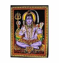 Indian Hindu God Shiva Cloth wall hanging Tapestry Handmade Cotton 100X7... - $12.55