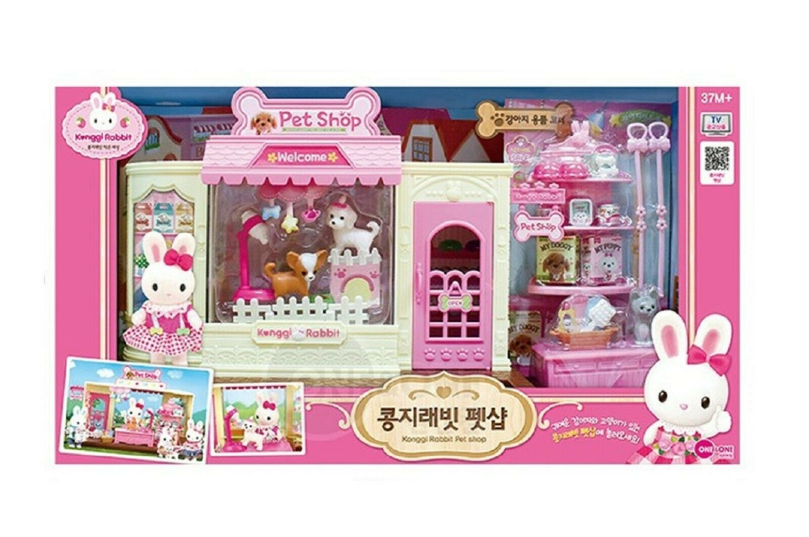 Konggi Rabbit Pet Shop Supply Store Dog Cat Caring Doll Roleplay Toy Dollhouse