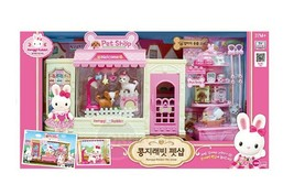 Konggi Rabbit Pet Shop Supply Store Dog Cat Caring Doll Roleplay Toy Dollhouse image 1