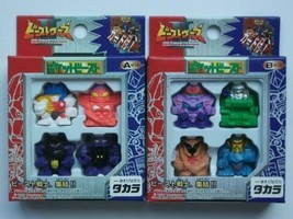 Takara Transformers Bête Wars II Poche Bête Figurine Poupée A & B Set 19... - $75.13