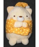 San-X Sumikko Gurashi Shirokuma Neko Cat Plush Stuffed Animal Yellow Paj... - $24.73