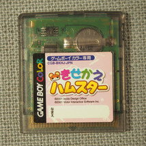 Kisekae Series 3: Kisekae Hamster (Nintendo Game Boy Color GBC, 2001) Japan - $3.72