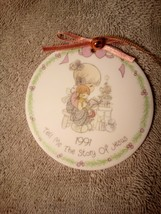 Precious Moments 1991 Christmas ORNAMENT--TELL Me The STORY--FREE SHIP--NEW - $17.27