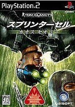 PS2 Ubisoft Best Tom Clancy Splinter Cell Chaos Theory [NTSC-J] Ja From ... - $114.97