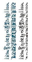 10 PCS Stylish Sanskrit Tattoos Body Tattoo Stickers Temporary Tattoos