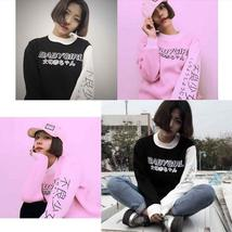 Japanese Harajuku Style Pullover Autumn Women Hoodie Sweatshirt Long Sleeve Tops