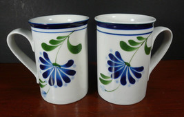 Set of 2 Dansk International Designs Ltd. SAGE SONG Coffee Mugs - $11.24