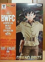 Dragon Ball Z BANPRESTO WORLD FIGURE COLOSSEUM 2 4 Goku figure BWFC - $36.59