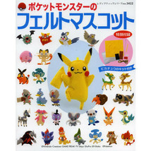 Lady Boutique Series no. 3422 Handmade Craft Book Pokemon Felt Mascot Japan - $67.32