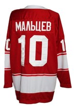 Custom Name # Alexander Maltsev Russia CCCP Hockey Jersey New Red Any Size image 2
