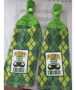 Brand New Crochet Top Kitchen Towels Lucky To Be Irish - $6.00