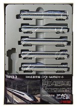 New Z gauge T013-2 500 series Shinkansen V Kodama 5 cars addon set From JP - $234.98