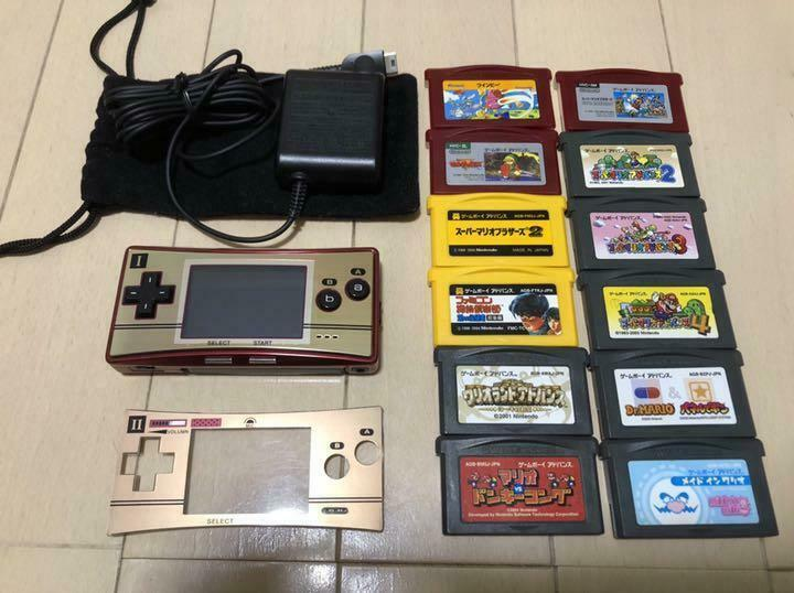 Nintendo Game Boy Micro NES Color 2 Complet Software etc. set From Japan image 1
