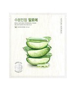 NATURE REPUBLIC Real Nature Hydrogel Mask Aloe Vera - 5 pack - US Seller - £12.99 GBP