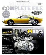 Miura (Supercar Complete File, Vol.4) large book - 2014/6/2 - $129.15