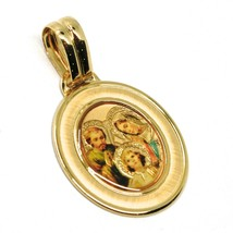 18K YELLOW GOLD OVAL HOLY FAMILY PENDANT WITH SATIN WORKED FRAME & ENAMEL image 1