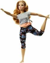 *Barbie cute pose! Brown FTG84 - $19.39