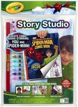 Crayola Story Studio Comic Maker Spider Sense Spiderman NIP - $11.63