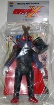 Toei R  Etro Soft Vinyl Kabutomu Shirupan Medicom Kamen Rider X - $250.09