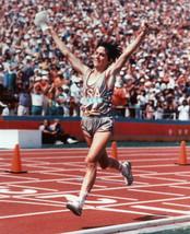 Joan Benoit Olympics SA Vintage 16X20 Color Track and Field Memorabilia ... - $30.95